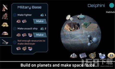 系外行星定居者