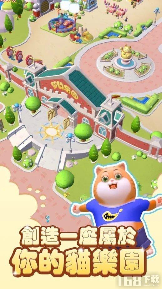 梦幻猫乐园