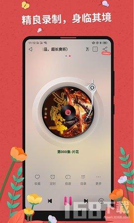 蜜语小说app