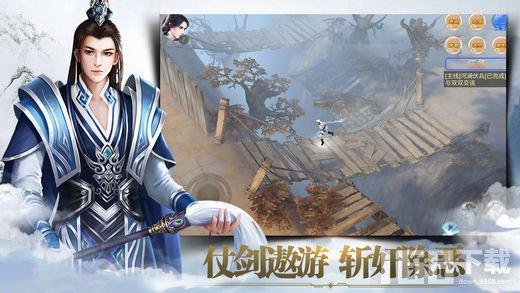 古剑仙踪最新版