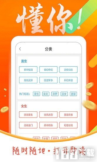 搜书宝app
