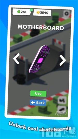 滑板冒险游戏