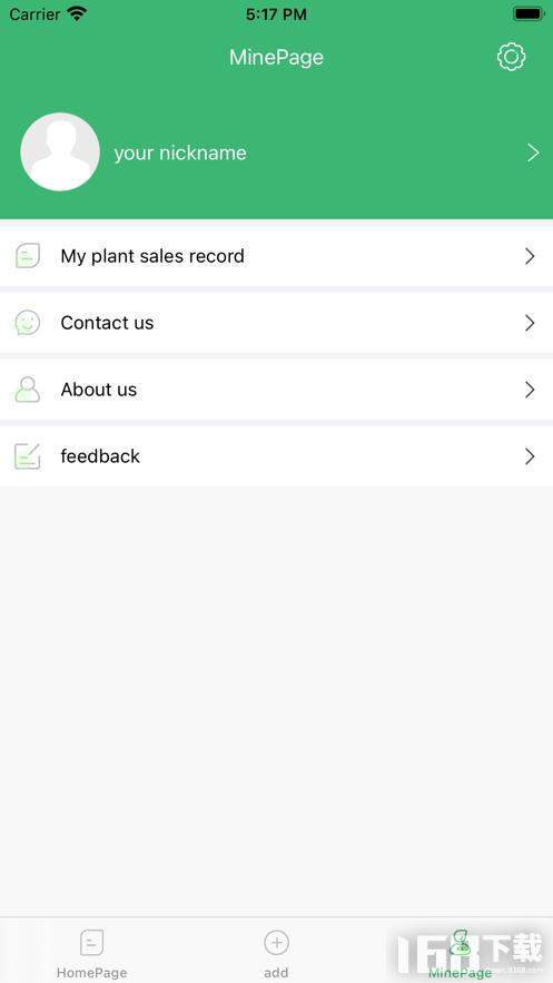 花草植物记app