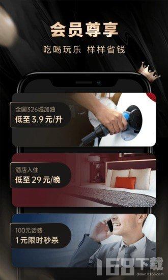 锦鲤好省app