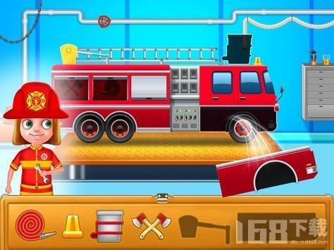 消防救援和洗车场