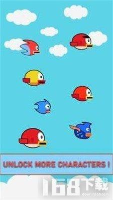翱翔的小鸟