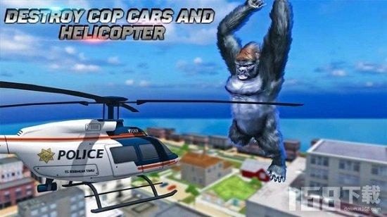 大猩猩城市历险