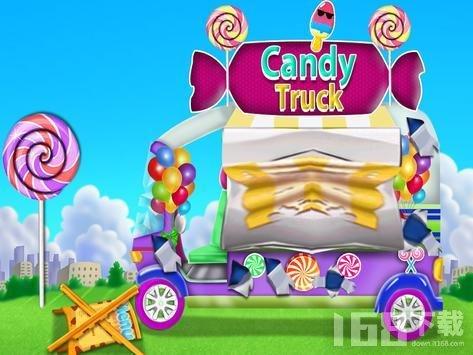 食品卡车糖果制作