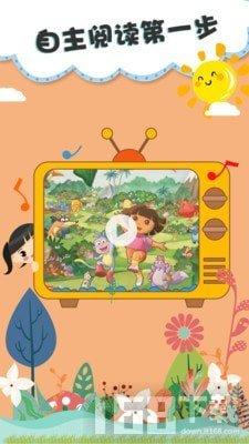 儿童故事双语绘本