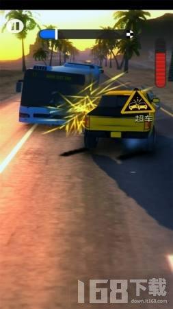 超车高手3D手游