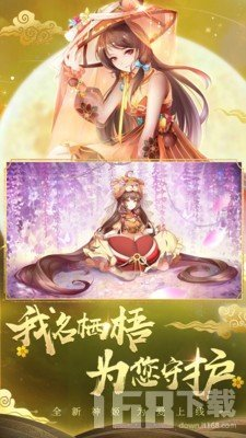 天姬变之妖界灵姬