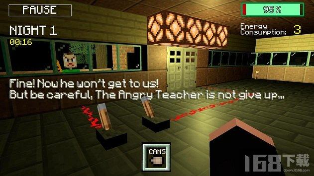晚上可怕的老师