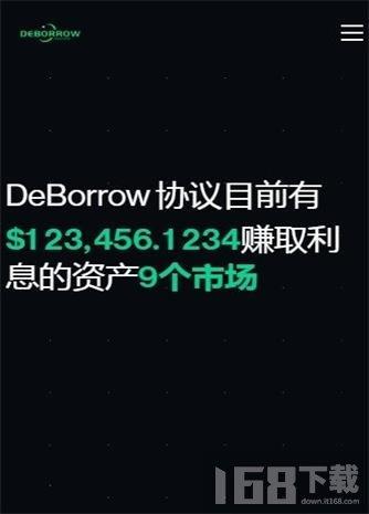 DeBorrow
