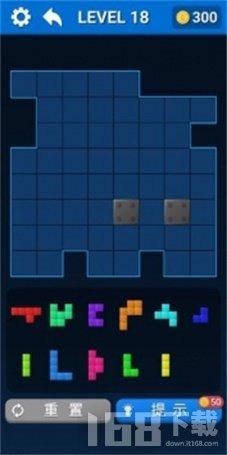 拼个方块吧