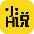 嗨小说app