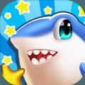 鲨鱼小子手游