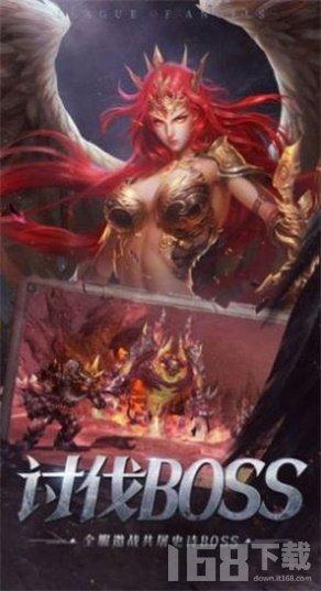 魔剑士血脉