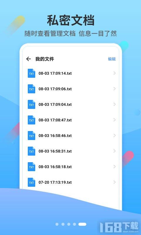 小Y扫描翻译王