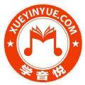 学音乐网校