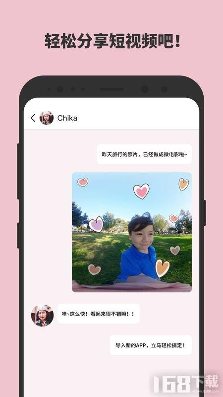 怡可炫app