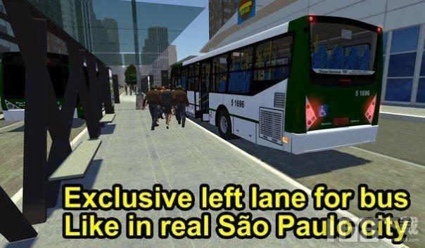 宇通巴士模拟器