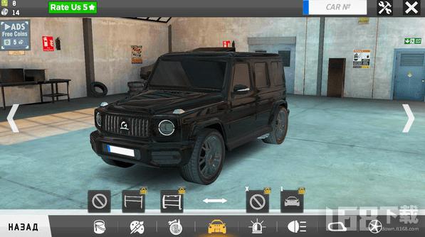 奔驰模拟驾驶模拟器