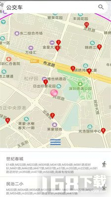 卫星高清地图