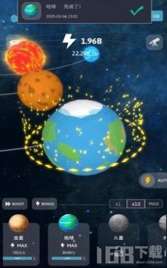 创造太阳系