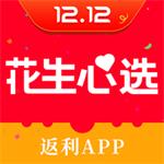 花生心选app