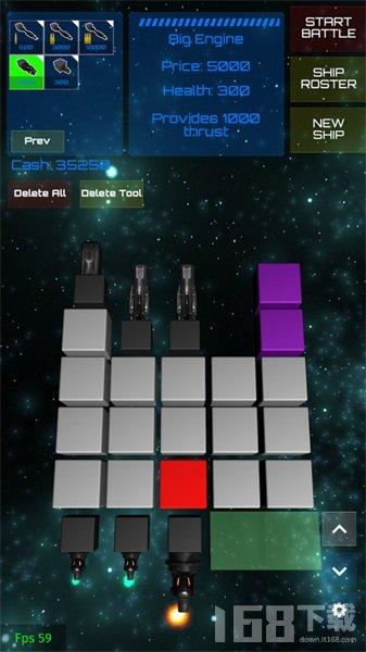 像素宇宙战争最新版