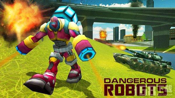 坦克大战机器人