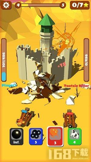 城堡粉碎者