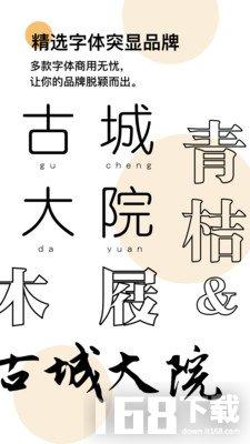 Logo匠