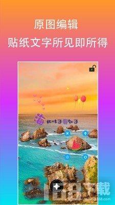 原图片编辑文字