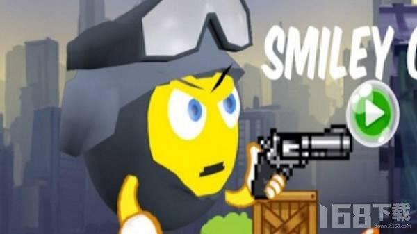 表情包神枪手