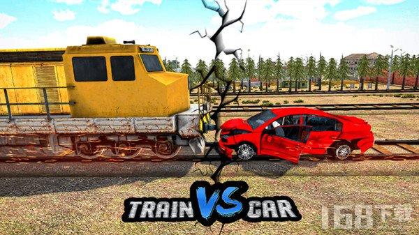 火车撞击模拟器