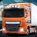 欧洲卡车驾驶模拟器2021
