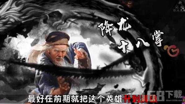 华山五绝图