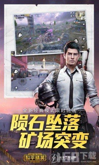 鸡仙pro1.5