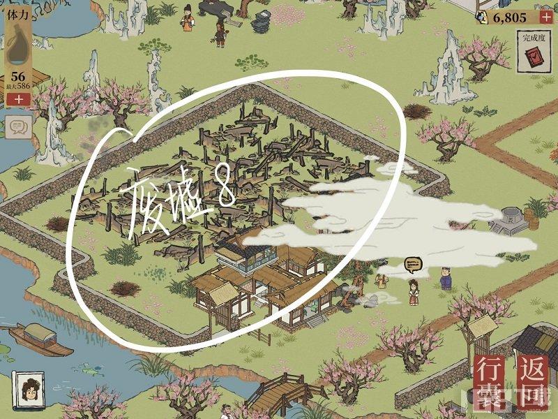 江南百景图桃花坞探索攻略大全 桃花坞完整攻略