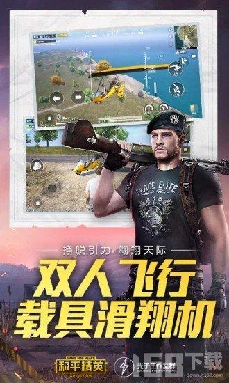 鸡仙超广角