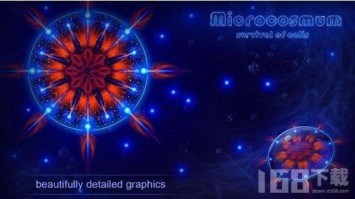 细菌模拟器