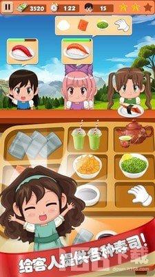 托卡生活寿司店