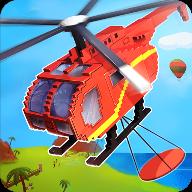 工艺直升机救援