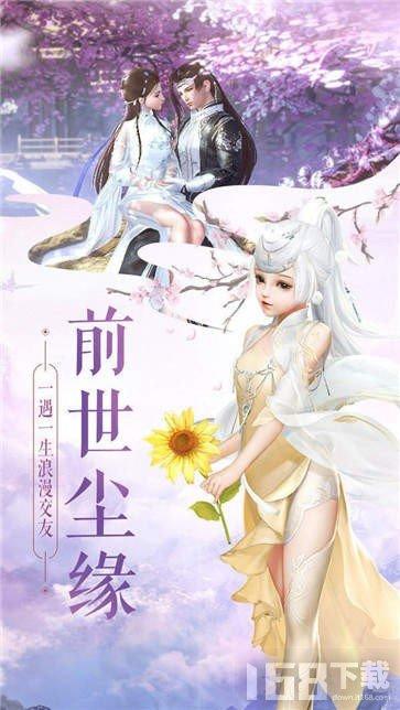 青龙剑姬传冷月白狐