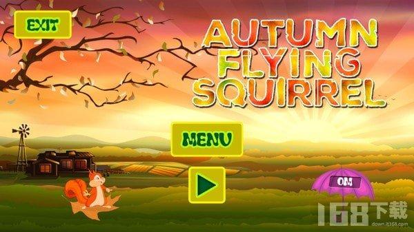 秋天的松鼠