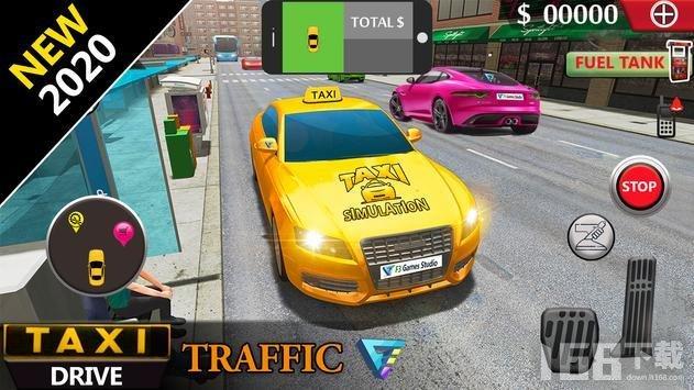 2020出租车司机3D