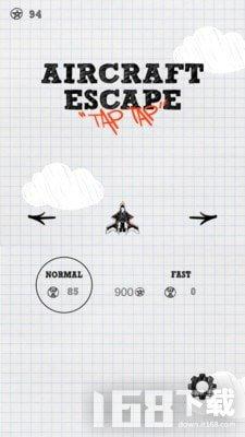 纸上飞机逃生