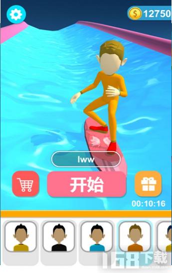 全民夏日冲浪