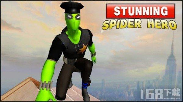 惊艳蜘蛛英雄2021
